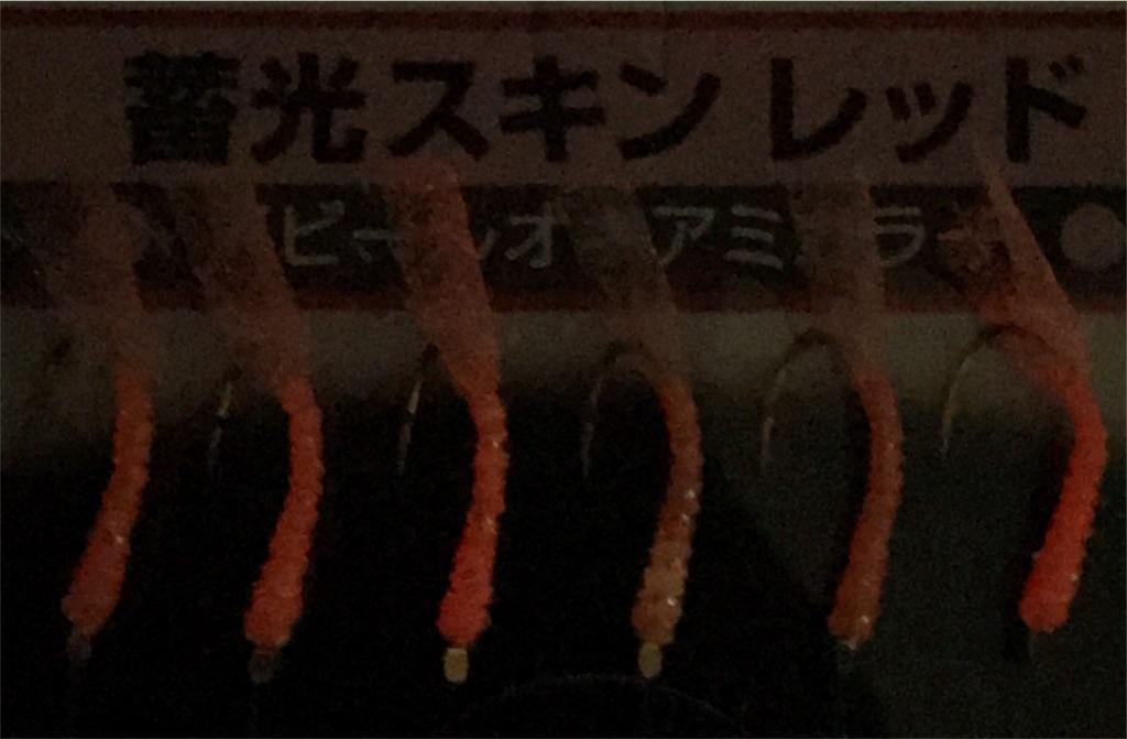 f:id:matsuyuki48:20180102093500j:image