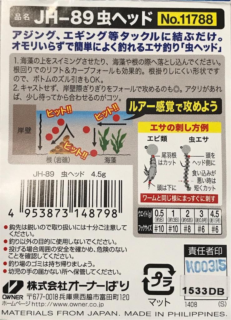 f:id:matsuyuki48:20180102100649j:image