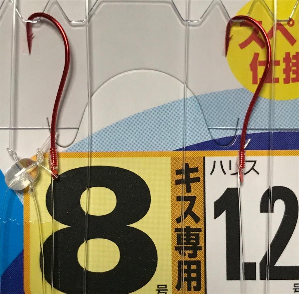 f:id:matsuyuki48:20180309194952j:image