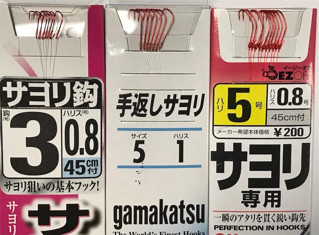 f:id:matsuyuki48:20180501060303j:image