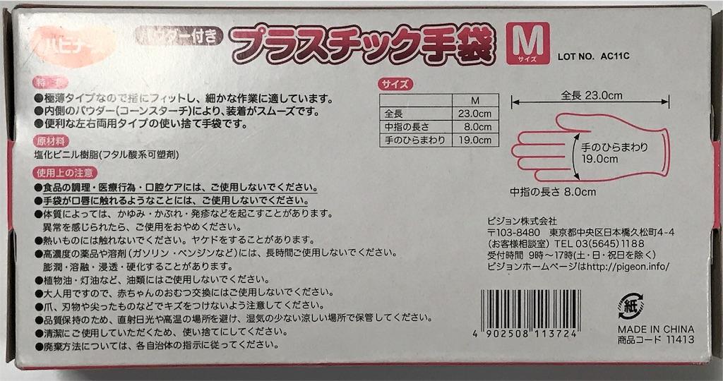 f:id:matsuyuki48:20180501195951j:image