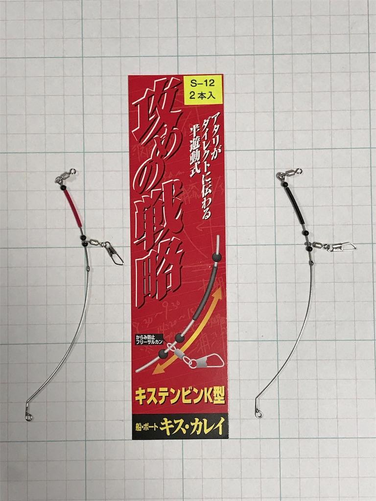 f:id:matsuyuki48:20180601205149j:image