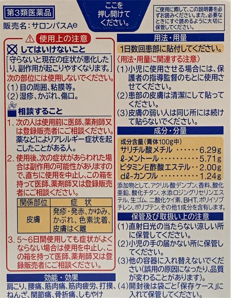 f:id:matsuyuki48:20180601210028j:image