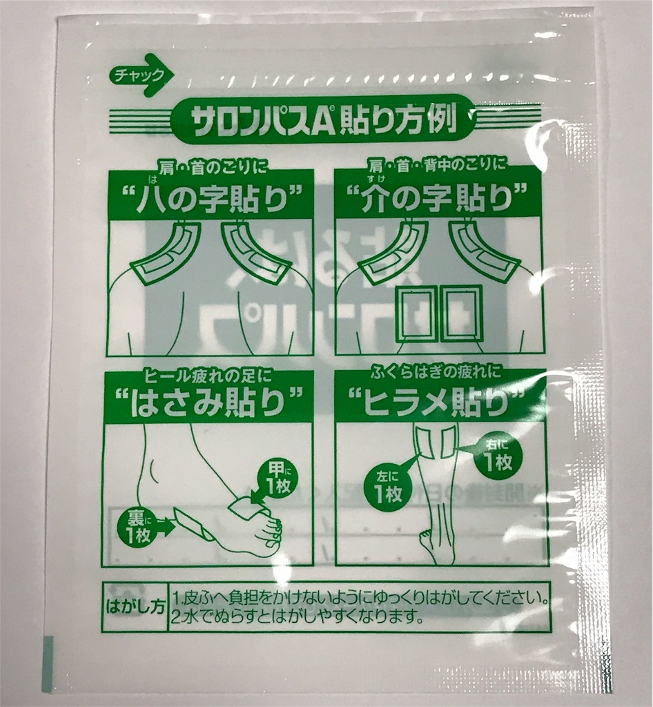 f:id:matsuyuki48:20180601210122j:image