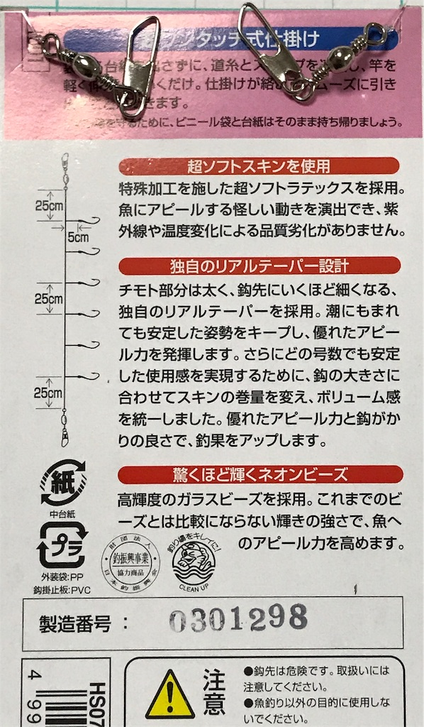 f:id:matsuyuki48:20180616202853j:image