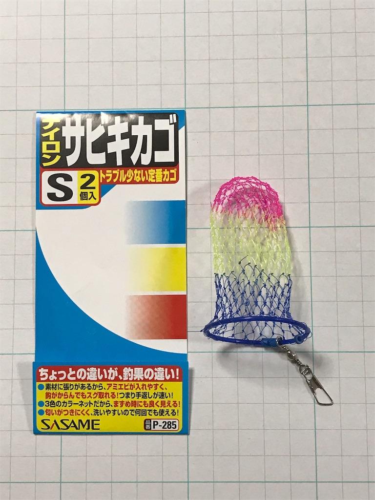 f:id:matsuyuki48:20180704221617j:image