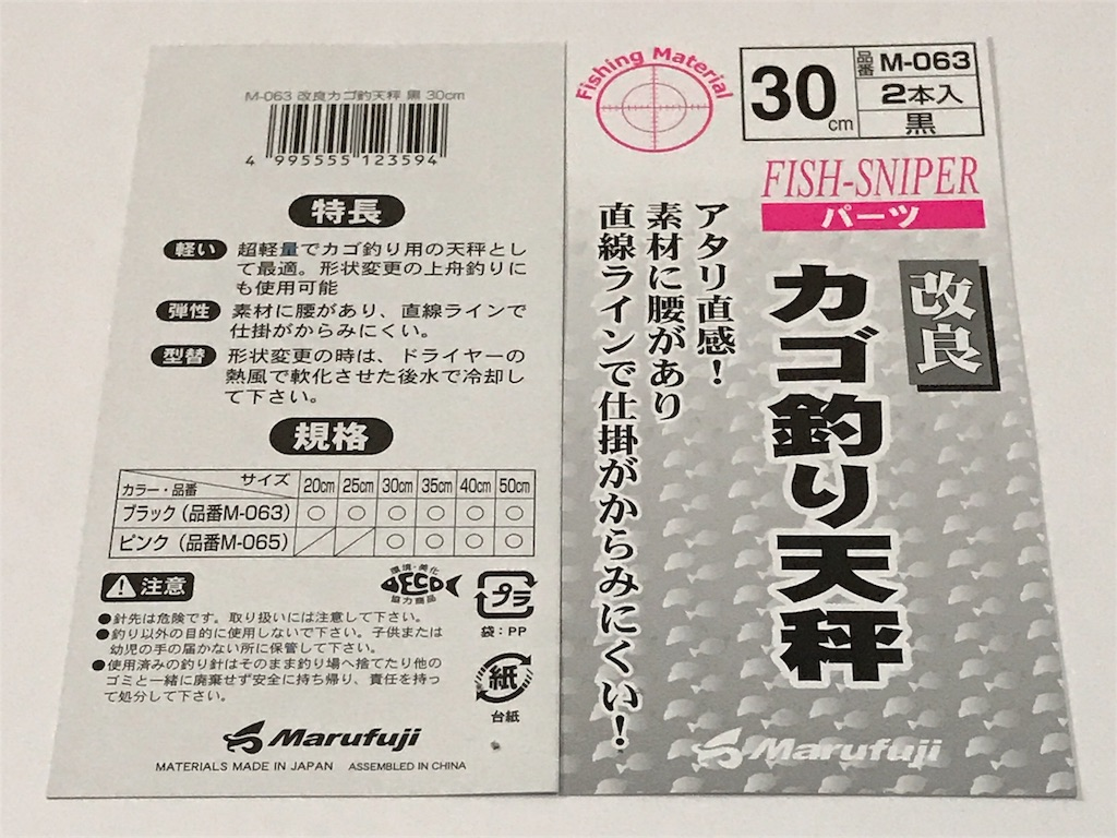 f:id:matsuyuki48:20180719185616j:image