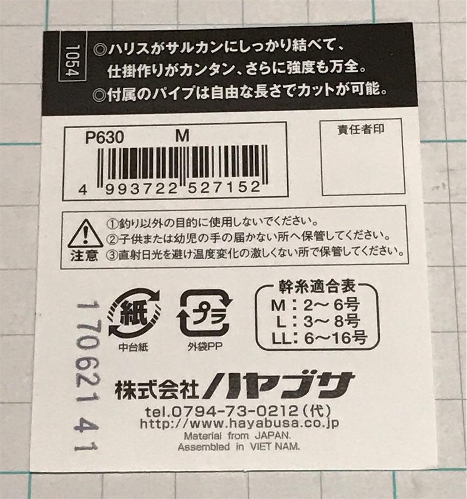 f:id:matsuyuki48:20180724205029j:image