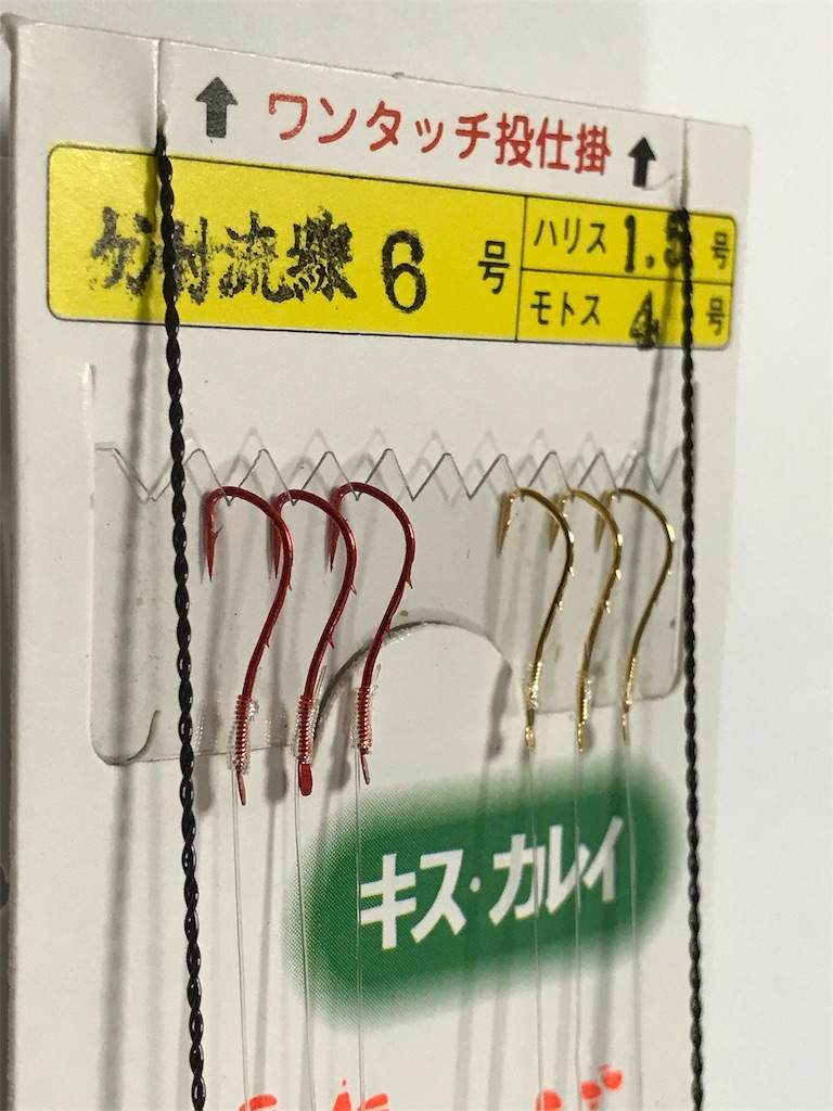 f:id:matsuyuki48:20180731221628j:image