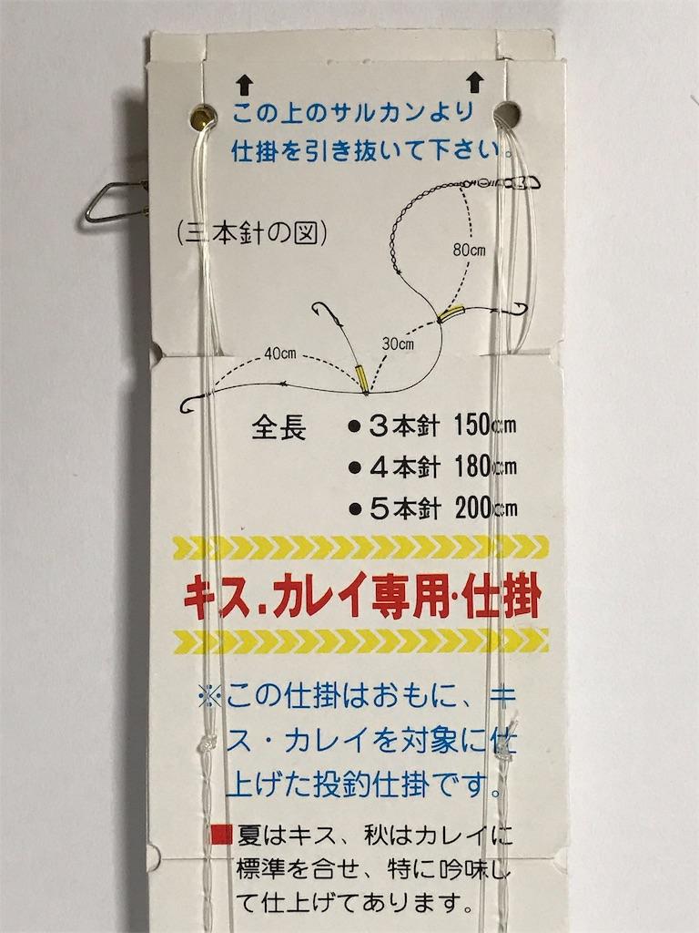 f:id:matsuyuki48:20180731221633j:image