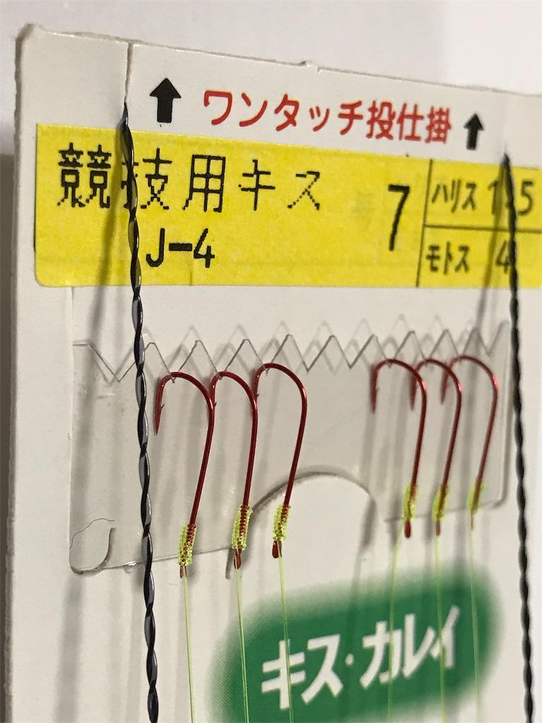 f:id:matsuyuki48:20180731221637j:image