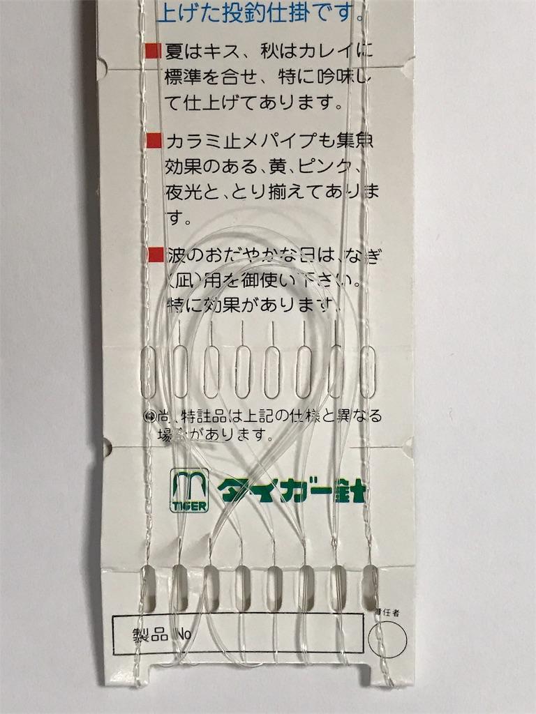 f:id:matsuyuki48:20180731221645j:image