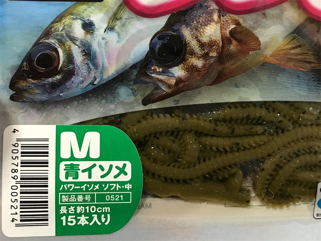 f:id:matsuyuki48:20180830124552j:image