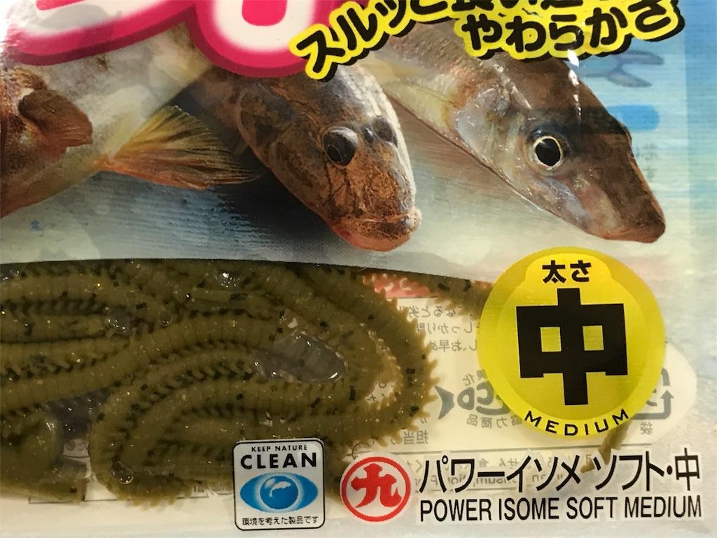 f:id:matsuyuki48:20180830124554j:image
