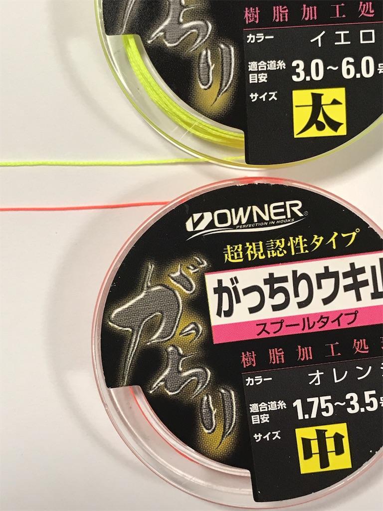 f:id:matsuyuki48:20180928183247j:image