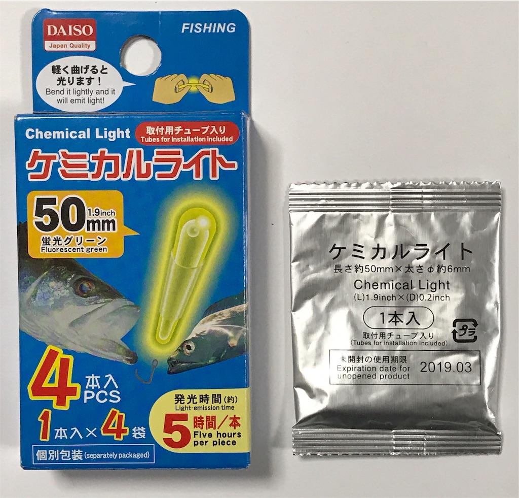 f:id:matsuyuki48:20180928183422j:image