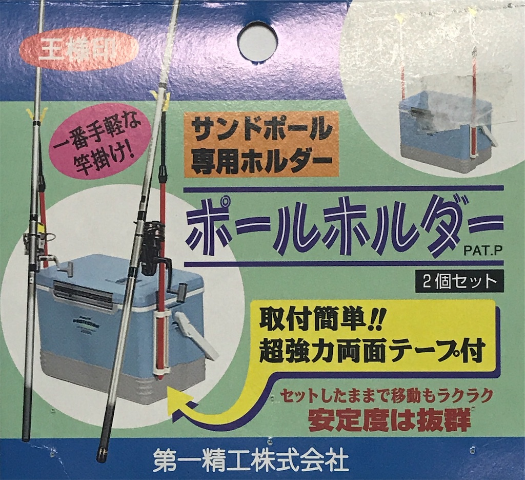 f:id:matsuyuki48:20181209181618j:image