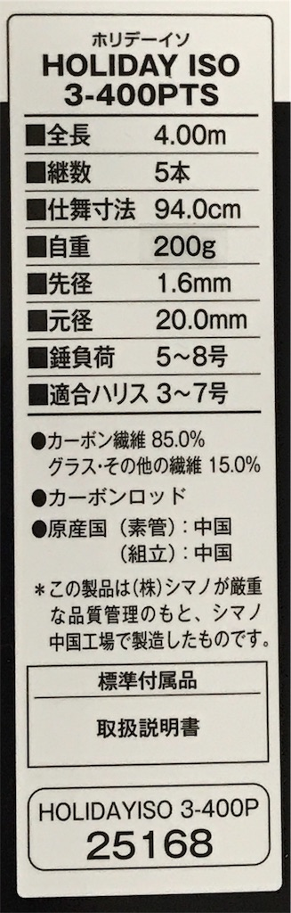 f:id:matsuyuki48:20181227172820j:image