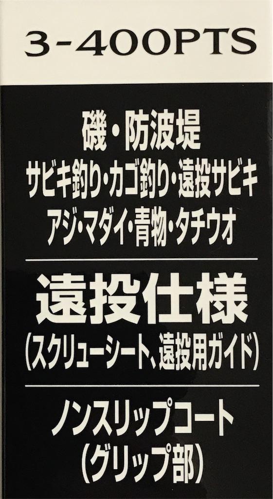 f:id:matsuyuki48:20181227173400j:image