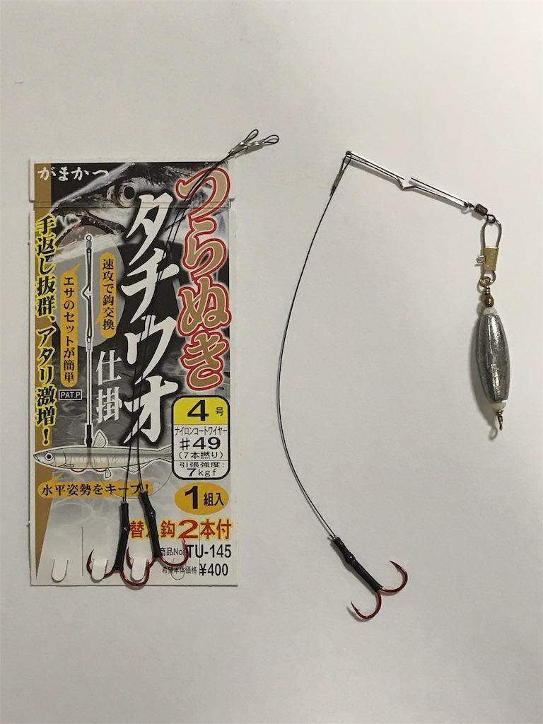 f:id:matsuyuki48:20181227181445j:image