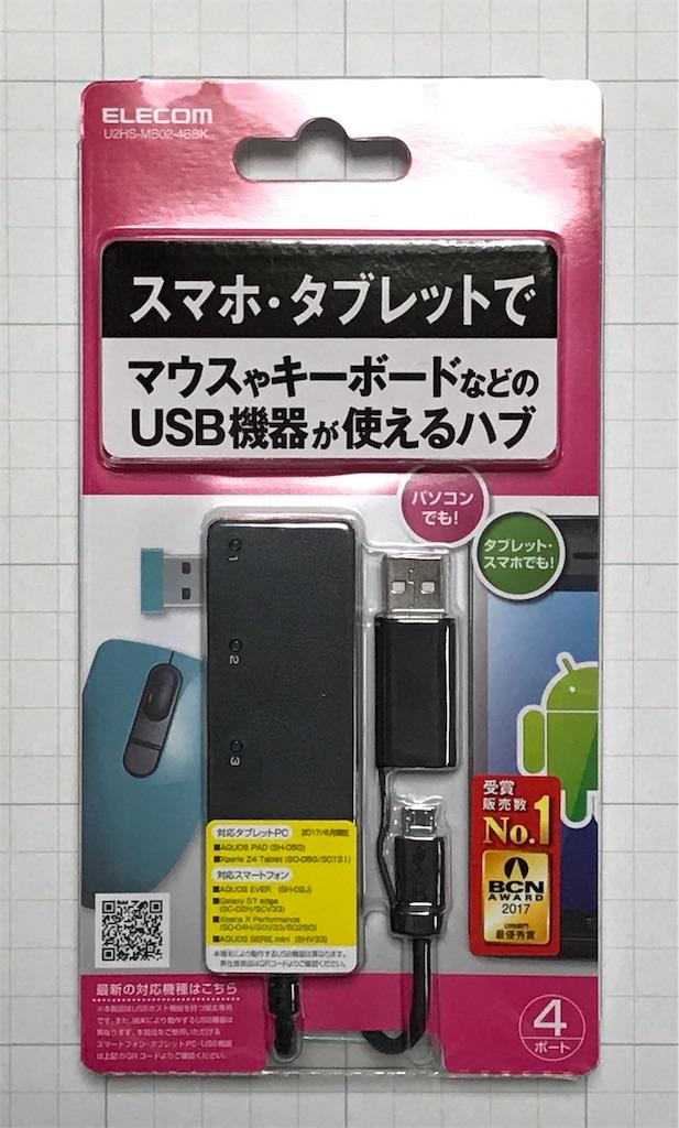 f:id:matsuyuki48:20190707101906j:image