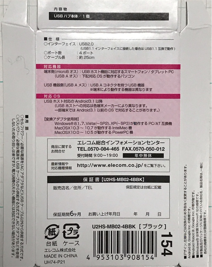 f:id:matsuyuki48:20190707102041j:image