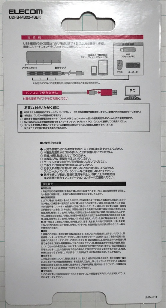 f:id:matsuyuki48:20190707102117j:image