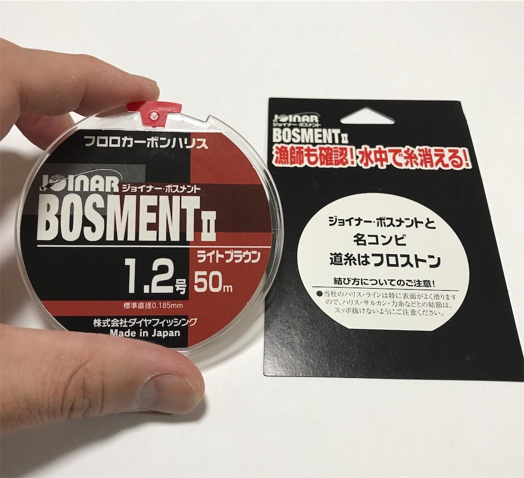 f:id:matsuyuki48:20191205093828j:image