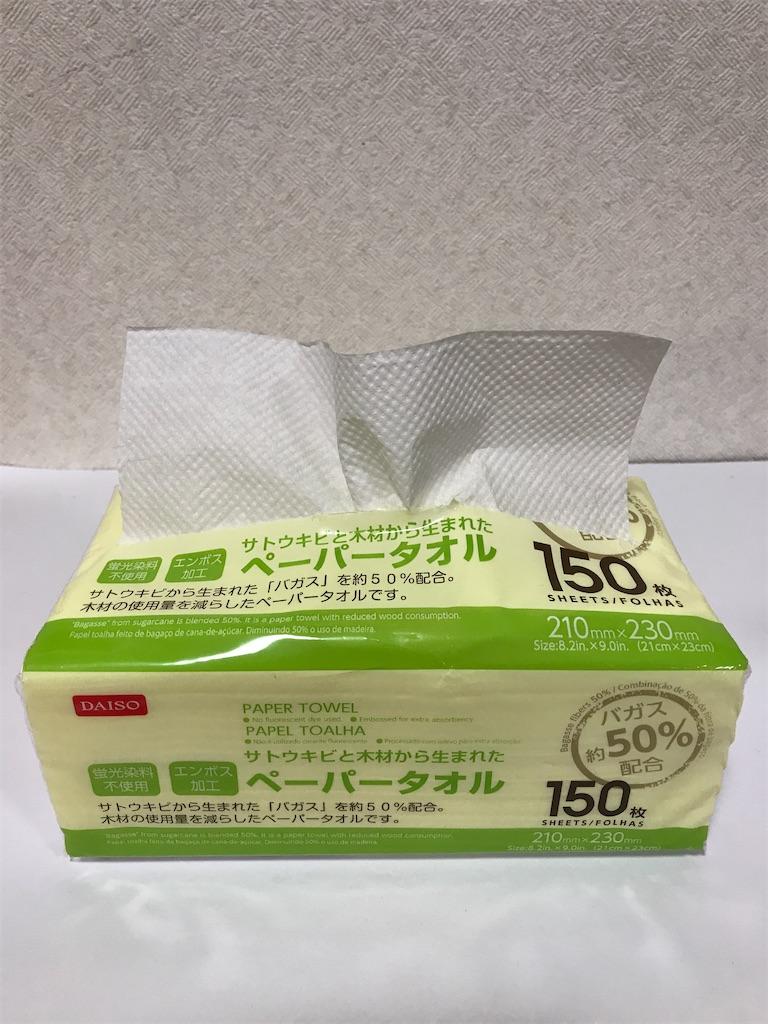 f:id:matsuyuki48:20200407081337j:image