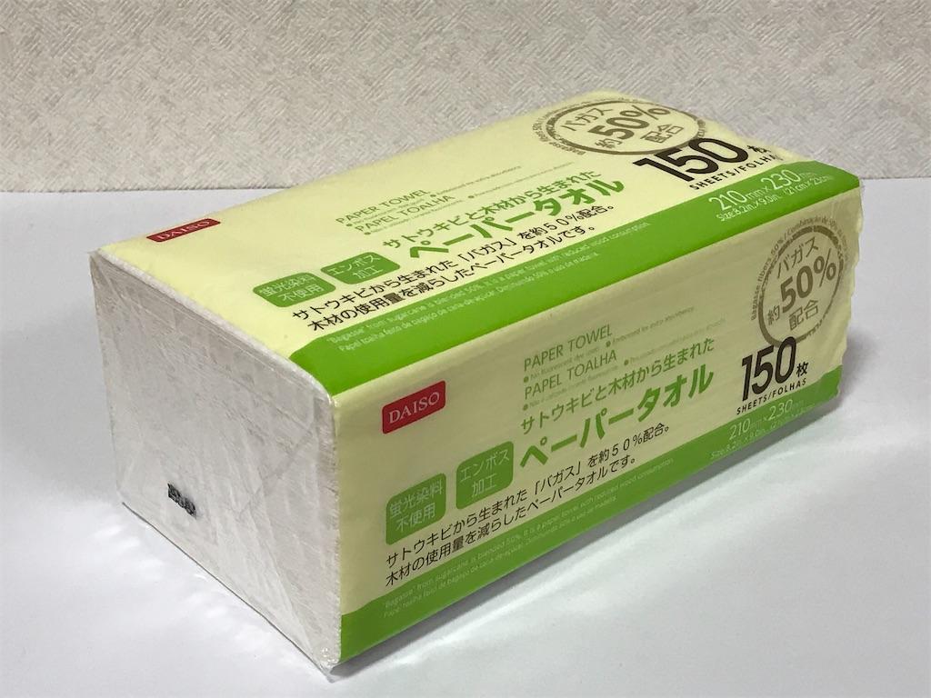 f:id:matsuyuki48:20200407081430j:image