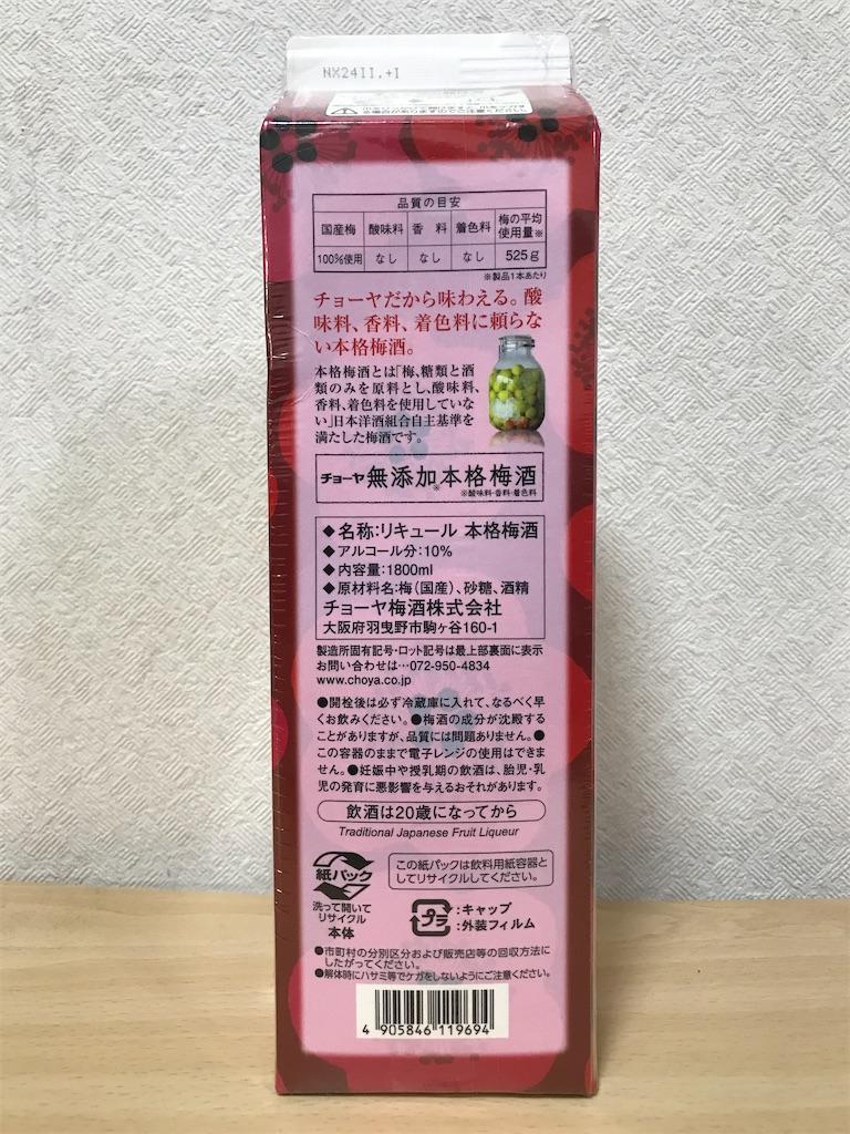 f:id:matsuyuki48:20200418190830j:image
