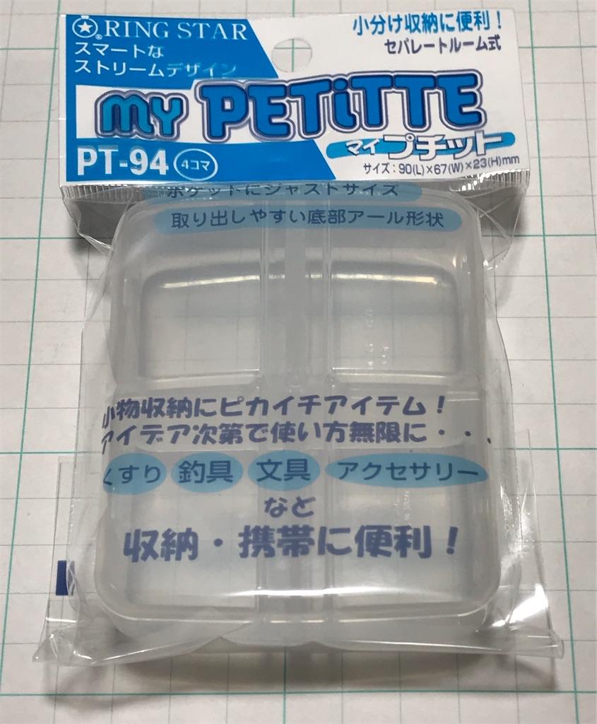 f:id:matsuyuki48:20200529182812j:image