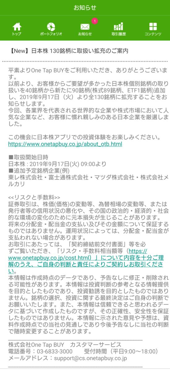 f:id:matsuzaki-siegel:20190913225833p:plain