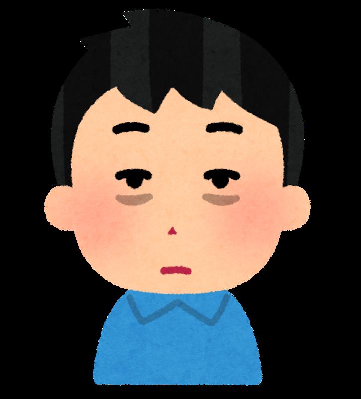 f:id:matsuzaki-siegel:20201022214003p:plain