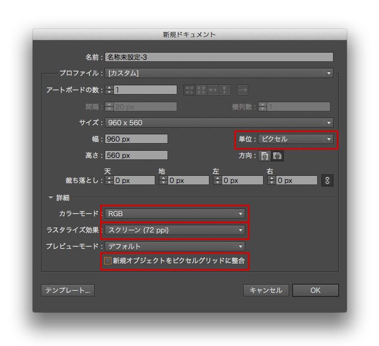 f:id:matsuzaki_kyosuke:20150324203032j:plain