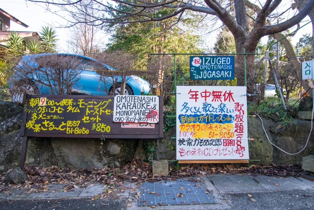 f:id:matsuzawa7:20170126150131j:plain