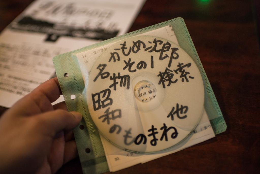 f:id:matsuzawa7:20170126151311j:plain
