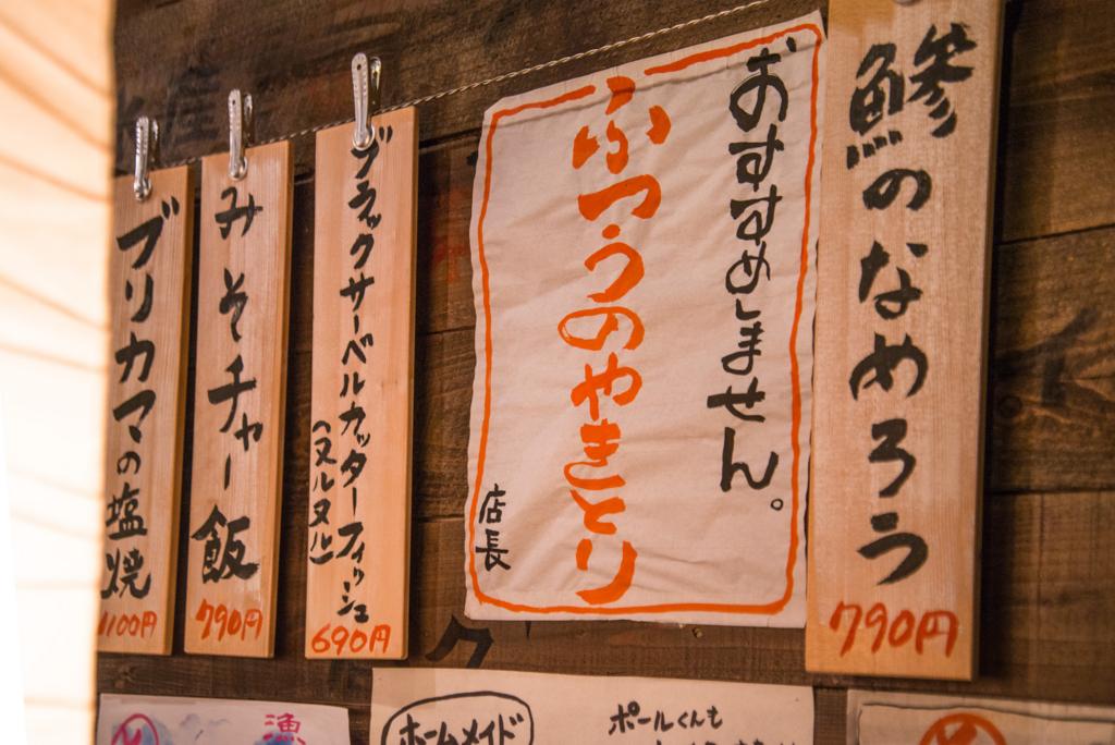 f:id:matsuzawa7:20170206184240j:plain