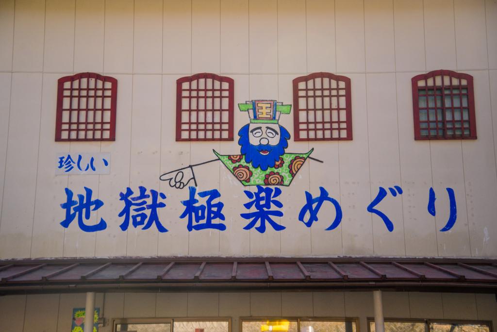 f:id:matsuzawa7:20170207120714j:plain
