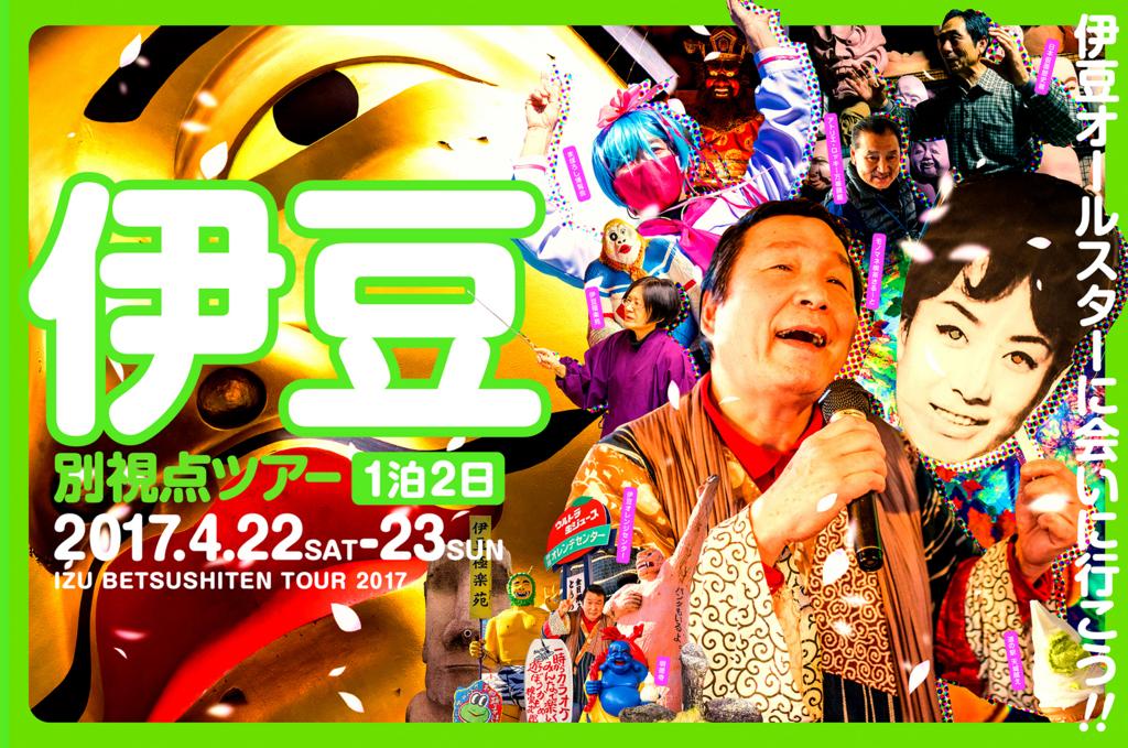 f:id:matsuzawa7:20170212204025j:plain