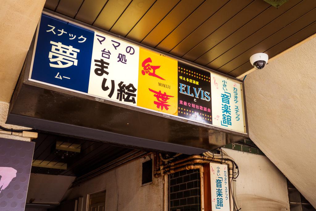 f:id:matsuzawa7:20170720115217j:plain