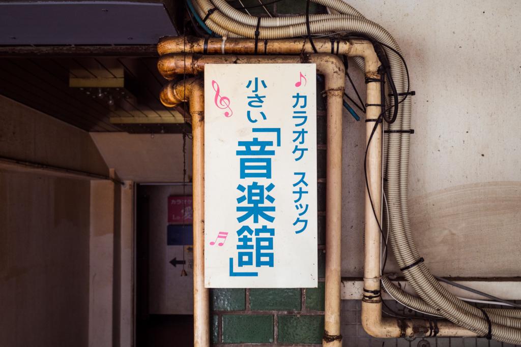 f:id:matsuzawa7:20170720115338j:plain