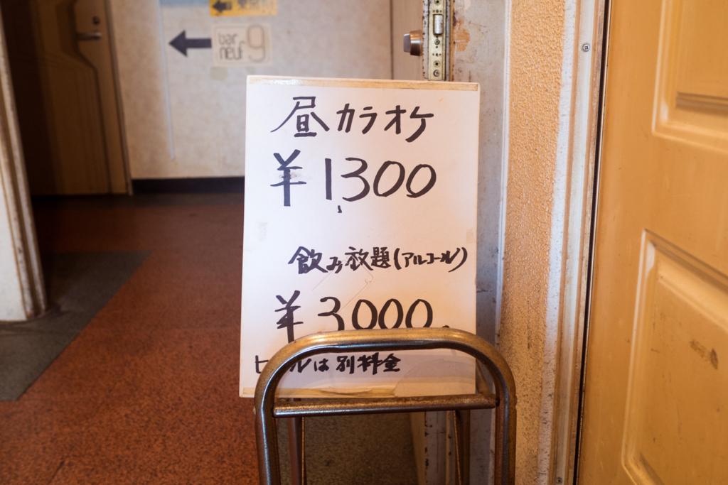 f:id:matsuzawa7:20170720143239j:plain