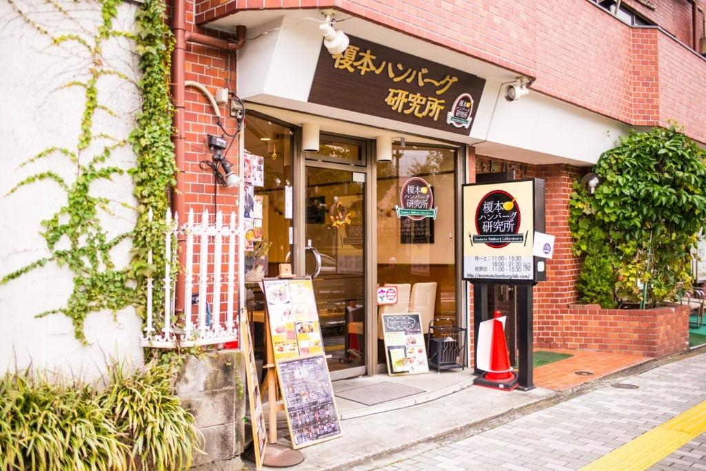 f:id:matsuzawa7:20171024152347j:plain