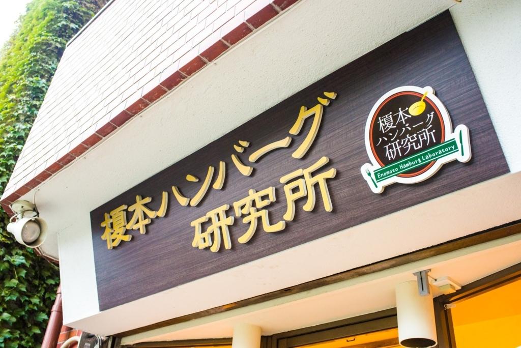 f:id:matsuzawa7:20171024164410j:plain