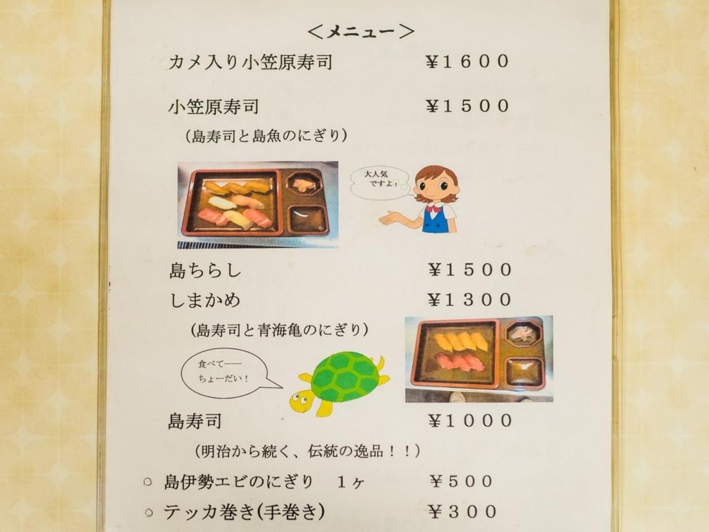 f:id:matsuzawa7:20180113113702j:plain