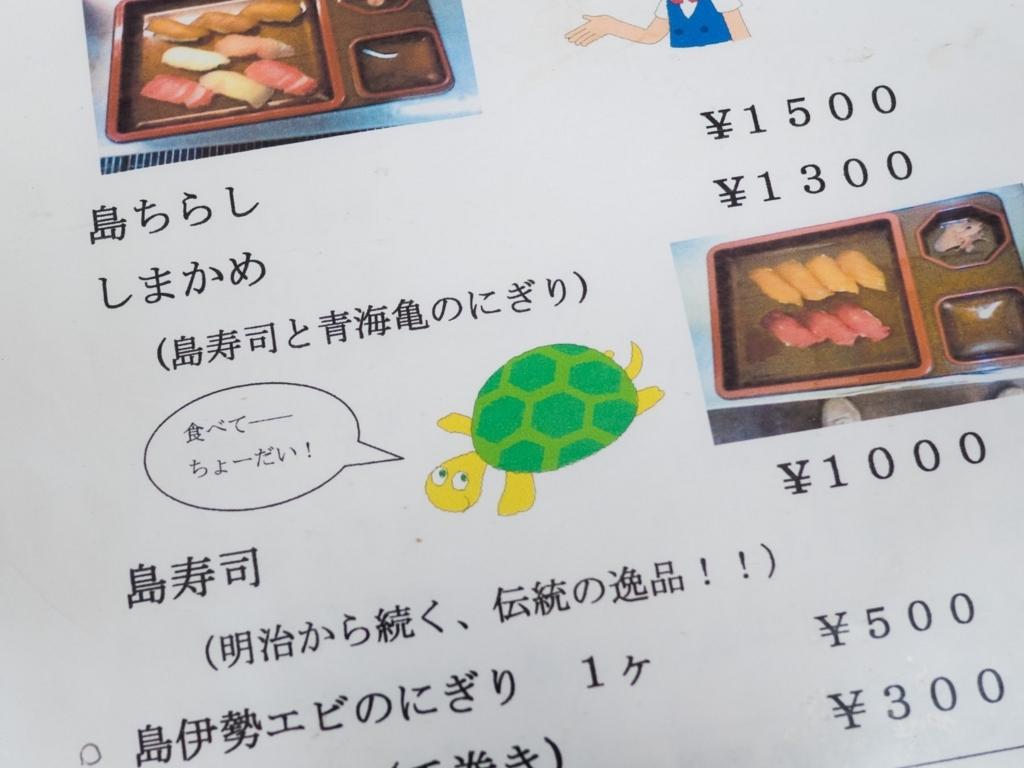 f:id:matsuzawa7:20180113113814j:plain