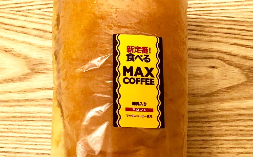 https://cdn-ak.f.st-hatena.com/images/fotolife/m/matsuzawa7/20180329/20180329110818.jpg