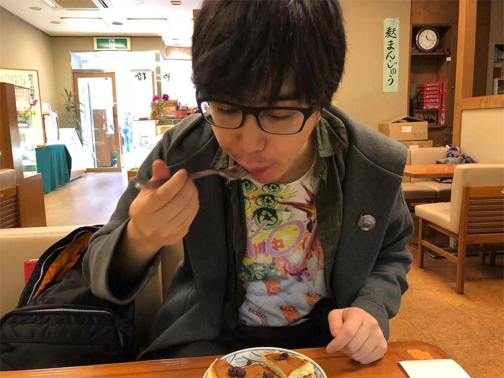 f:id:matsuzawa7:20180425140014j:plain