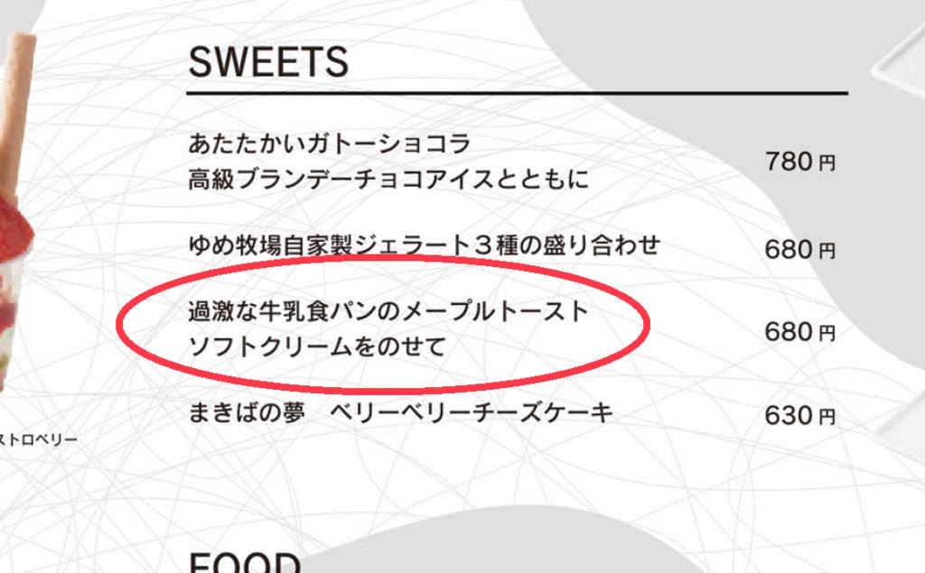 f:id:matsuzawa7:20180525152835p:plain